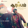 Arrambam (Original Motion Picture Soundtrack) - EP