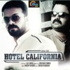 Hotel California (Original Motion Picture Soundtrack) - Single