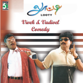 Vivek and Vadivel Comedy
