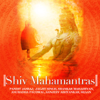 Shiv Mahamantras songs
