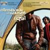 Neelakasham Pachakadal Chuvanna Bhoomi       songs
