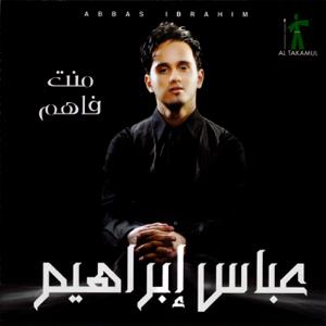 Abass Ibrahim - Fahem