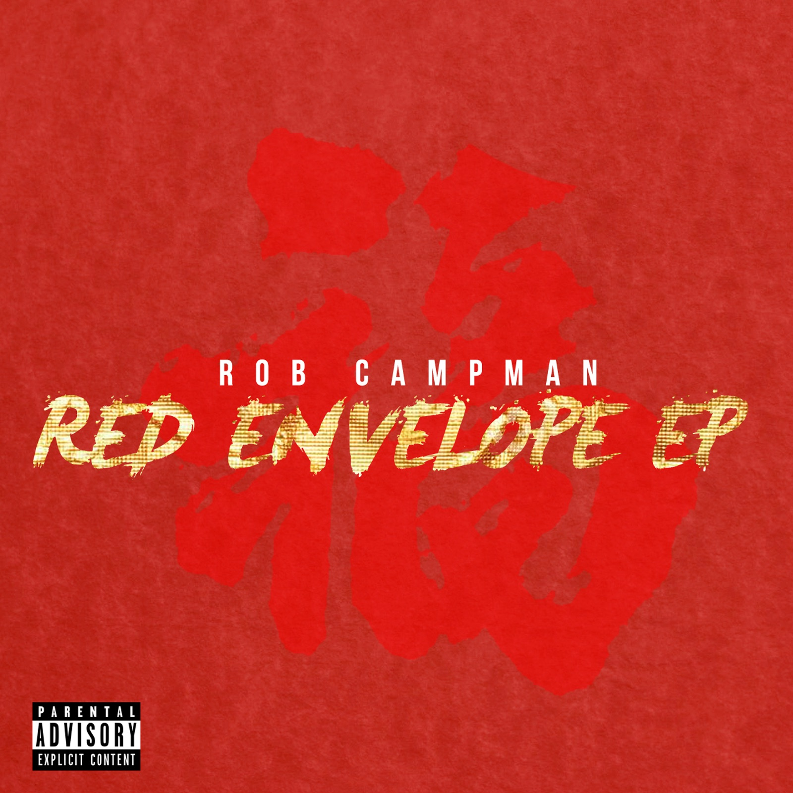 Red Envelope EP