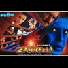 Zahreela (Original Motion Picture Soundtrack) - EP