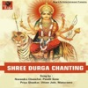 Shree Durga Chanting