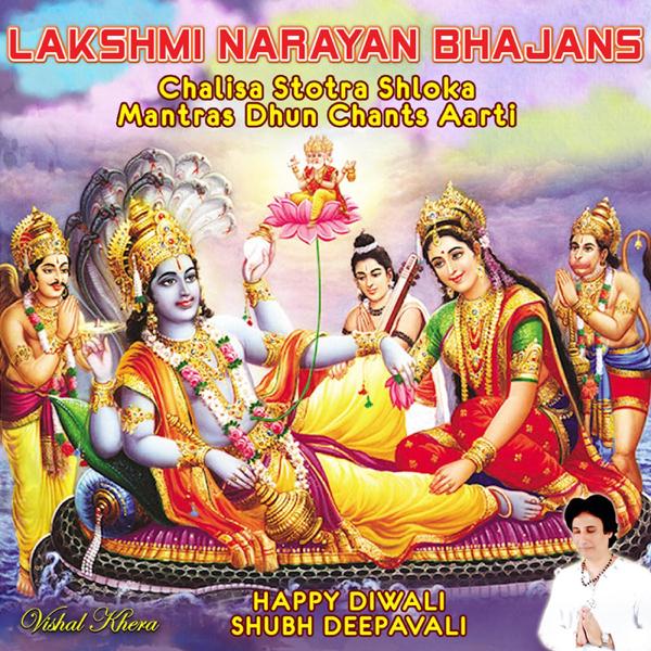 Lakshmi Narayan Bhajans Chalisa Stotra Shloka Mantras Dhun Chants Aarti  Happy Diwali Shubh Deepavali by Vishal Khera