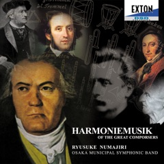 Harmoniemusik of the Great Composers
