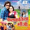 Kalpana - Zila Jabaar Hila Deb