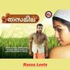 Raasa Leela Original Motion Picture Soundtrack EP