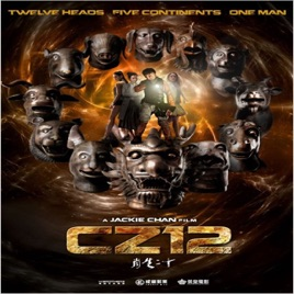 Download chinese zodiac movie free