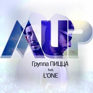 Мир (feat. L'One) - Single