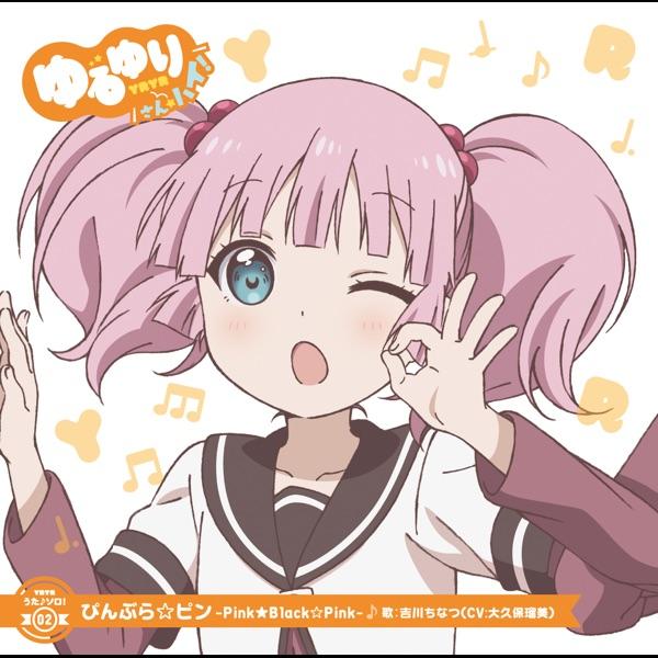 Yuruyuri Uta Solo! 02