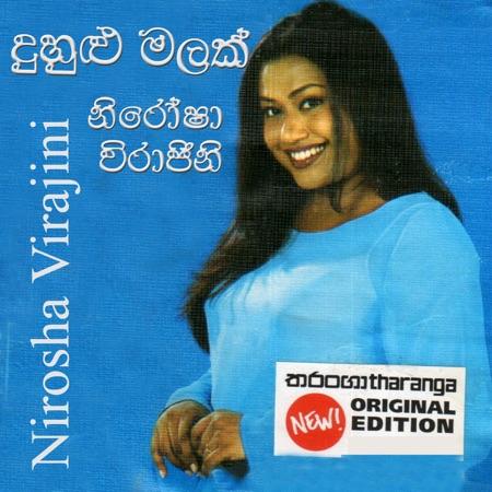 Duhulu Malak - Nirosha Virajini