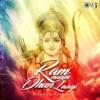 Ram Naam Dhun Laagi (Devotional Ram Bhajans & Aartis)