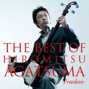 Hiromitsu Agatsuma - Furin Kazan - Tsuki Sayu Yoru