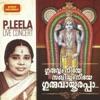 Guruvum Neeye Sakhiyum Neeye Guruvayoorappa Live