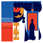 Power Of Forgiveness: In The Spirit Of The High Holy Days-Cantor David Propis