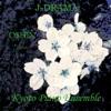 "J-Drama Piano Collection ""Oshin c/w Goh"" - Single"