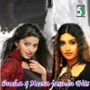 Sneha and Meera Jasmin Hits
