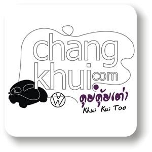 Changkhui: Khui Kui Tao