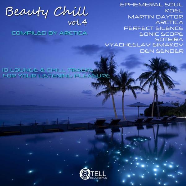 paradise debut albums and beautiful kudzu Elizabeth woolridge grant (born june 21, 1985), known professionally as lana del rey after her major-label debut lana del rey (2012) paradise (2012.