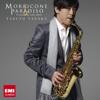 Yasuto Tanaka & Masatsugu Shinozaki Strings - Sergio Leone Suite: Cockeye's Song artwork