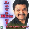 Love Hits of Vidyasagar