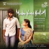 Madha Yaanai Koottam (Original Motion Picture Soundtrack) - EP