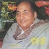 Aajo Madhuro Banshori Baaje a Compilation of Kazi Nazrul Islam s Songs
