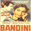 Bandini (Original Motion Picture Soundtrack) - EP