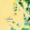 Origa/Aria - EP ジャケット写真