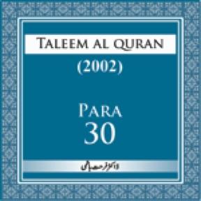 Taleem Al-Quran 2002-Para-30