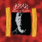 Khuttar  Ilham Al Madfai - Ilham Al Madfai