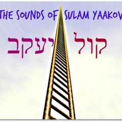 The Sounds of Sulam Yaakov