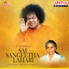 Sai Sangeetha Lahari