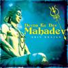 Devon Ke Dev Mahadev Shiv Bhajan songs