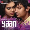 Yaan Original Motion Picture Soundtrack EP