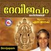 Devijapam