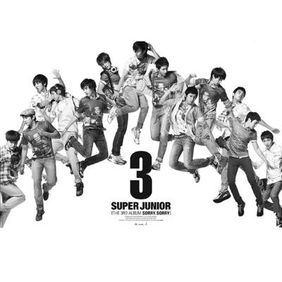 It's You - EP - Super Junior