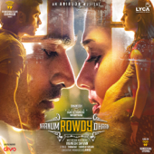 Naanum Rowdy Dhaan (Original Motion Picture Soundtrack)  EP-Anirudh Ravichander