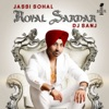 Royal Sardar