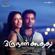 Oru Naal Koothu (Original Motion Picture Soundtrack) - EP - Justin Prabhakaran
