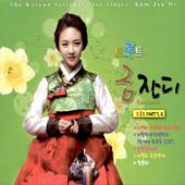 트롯트, Vol. 7, 8집-Kum Jan Di