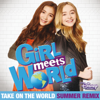 Take On the World (Summer Remix / Music from