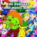 The Legend of Zelda (Dubstep Remix) - Dubstep Hitz