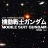 "Japan Animesong Collection ""Mobile Suit Gundam Series"", Vol. 1 - 群星"
