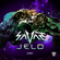 Derby - Savant & Jelo