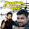 Ranjith and Naveen Hits