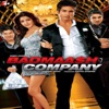 Badmaash Company (Original Motion Picture Soundtrack)