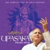 Ram Upasana
